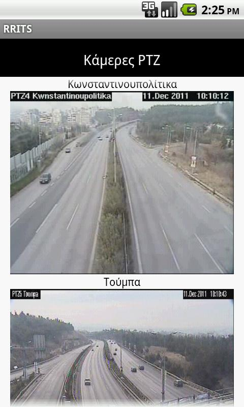Thessaloniki Ring Road - screenshot