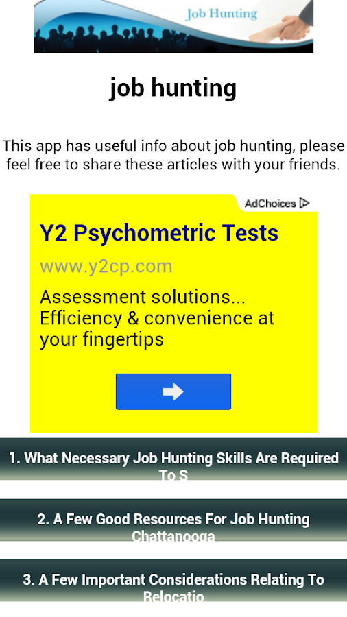 Job Hunting - screenshot