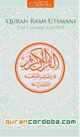 Screenshot of Quran Cordoba
