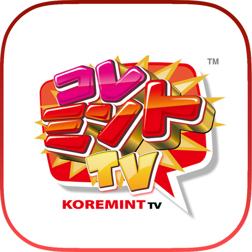 パチスロ生放送が見れるコレミントTV -無料版
