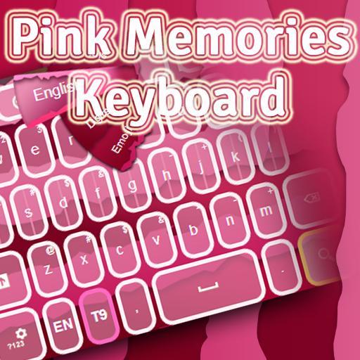 粉紅色的回憶鍵盤 LOGO-APP點子