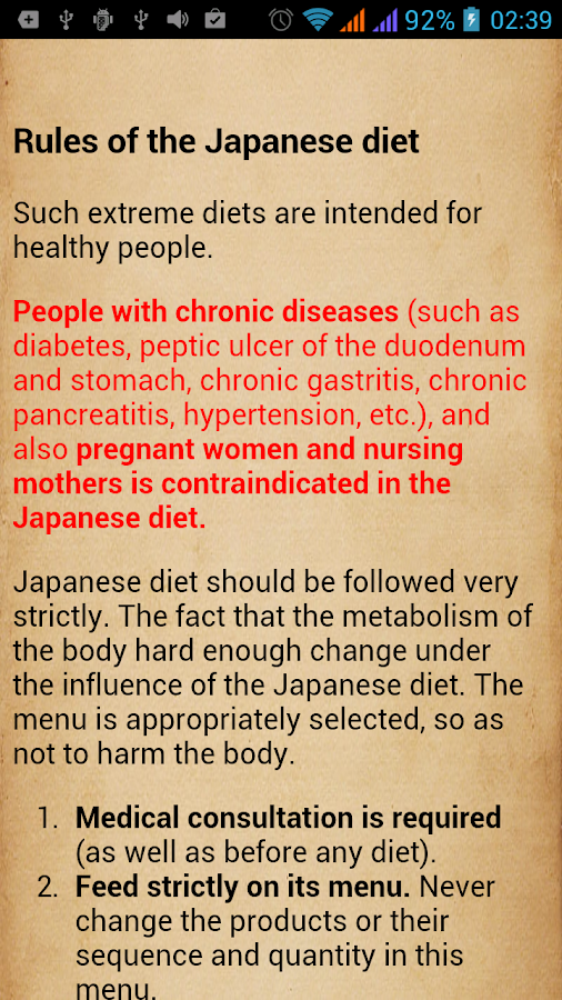 Japanese Diet- screenshot