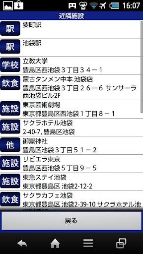 u3059u307eu307bdeu6771u90fdu30bfu30afu30b7u30fcuff5eu6771u4eacu3067u624bu8efdu306bu30bfu30afu30b7u30fcu914du8ecau306au3089uff5e 1.2.2 Windows u7528 3