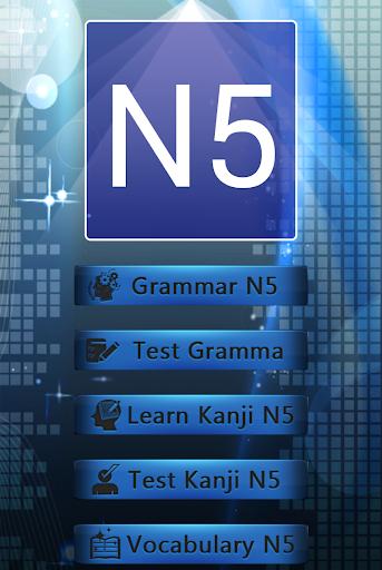 Test Grammar N5 Japanese  screenshots 2