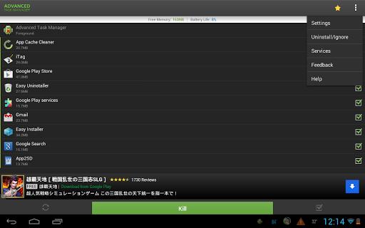 Advanced Task Manager  screenshots 9