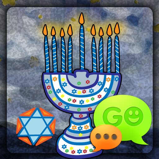 GO SMS Pro Hanukkah Theme LOGO-APP點子