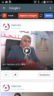 ‫مجلة نون - Noun Magazine‬‎- screenshot thumbnail