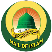 Mail of Islam