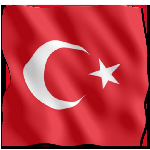 3D Flag Turkey LWP LOGO-APP點子