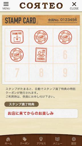 玩生活App|新潟県阿賀町の美容室CORTEO(コルテオ)免費|APP試玩