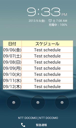 Schedule CutIn