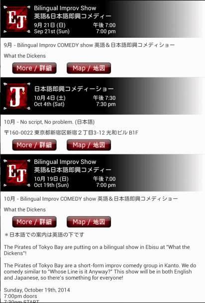 Pirates of Tokyo Bay Voting- screenshot