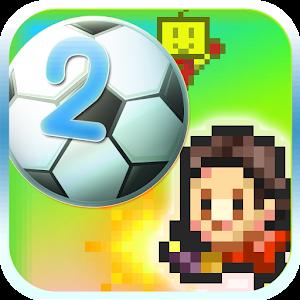 サッカークラブ物語2 for PC and MAC
