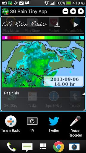 SG Rain