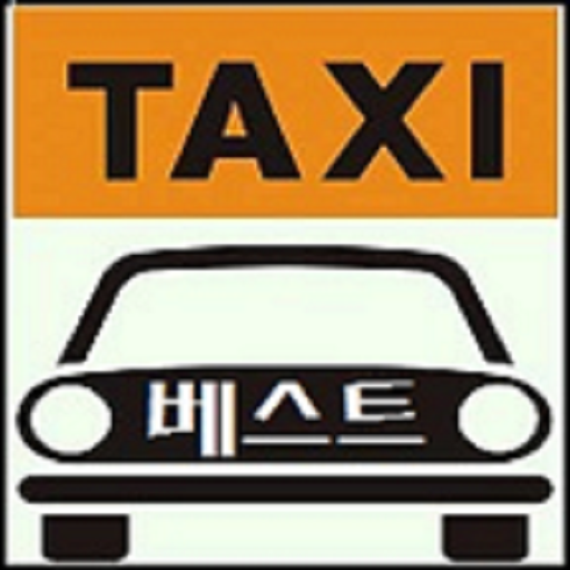 Best Call Taxi