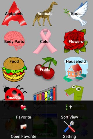 FlashCard World Pro- screenshot