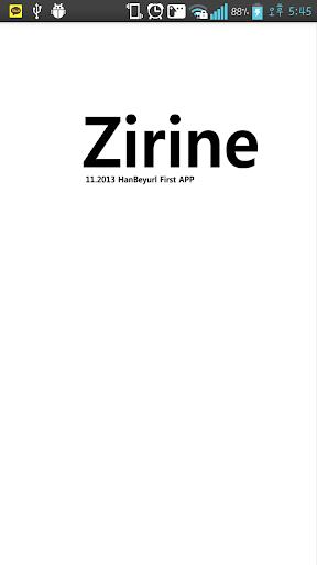Zirine 지리네 멀티메세지 멀티톡