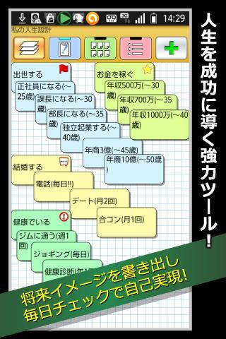 Idea Factory Free 1.5.0 Windows u7528 5