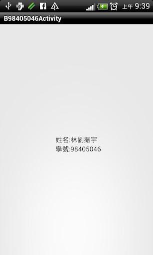 98405046