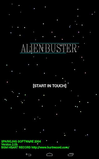 Alien Buster