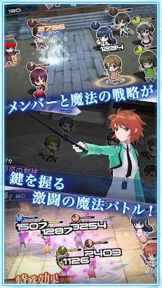 魔法科高校の劣等生 LOST ZERO screenshot