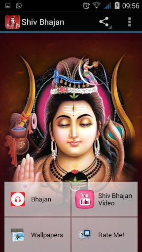 100+ Shiva Bhajan - Mantra, Songs, Aarti & Tandav 1.23 screenshots 5