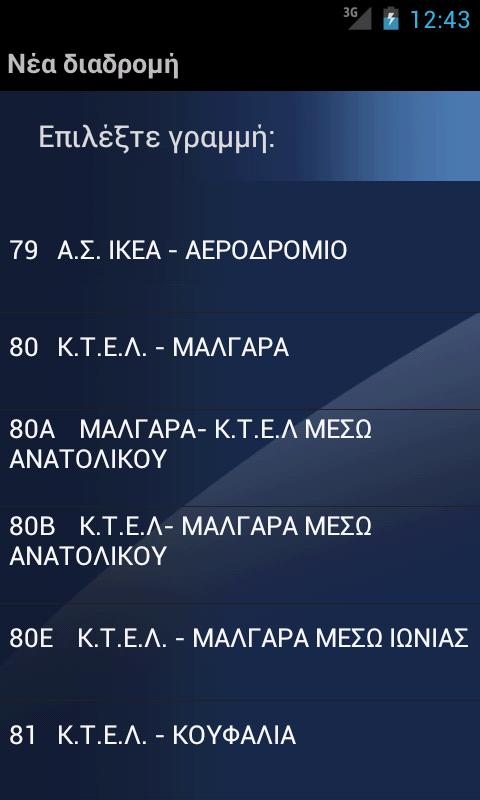 Thessaloniki ByBus- screenshot