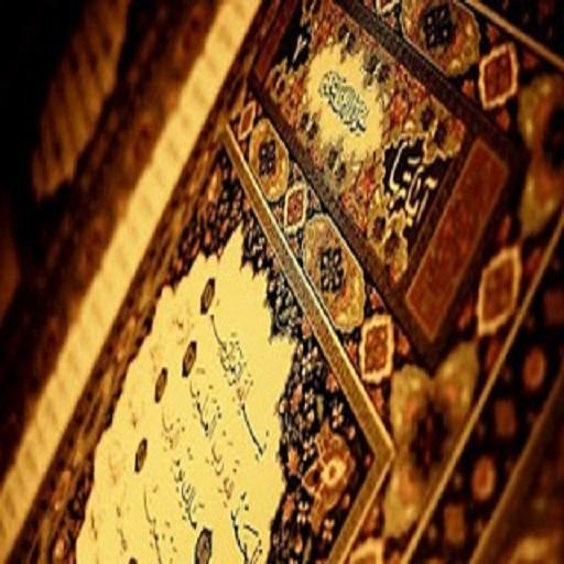 古兰经的盛宴