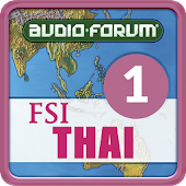 FSI Thai 1 (Audio-Forum)