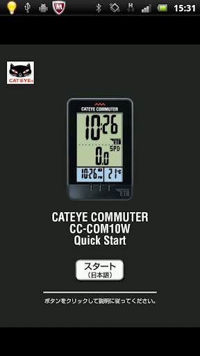 CommuterWL 1.3 Windows u7528 1