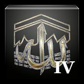 Ilahiler IV