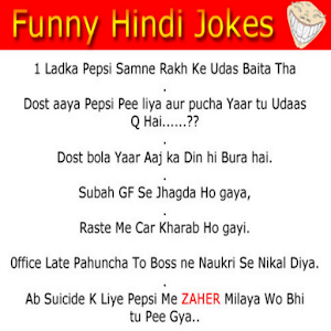A To Z Funny Jokes #3