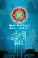 Screenshot of Ministry of Civil Service Oman