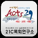 21C목회연구소 logo