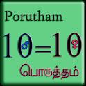 10 Porutham icon
