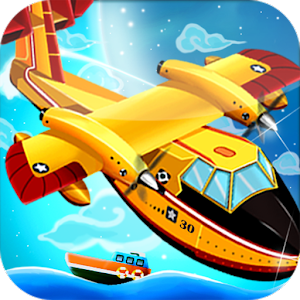 Airplane Conductor for PC and MAC