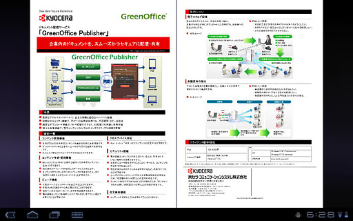 GreenOffice Publisher 1.3.0 Windows u7528 4