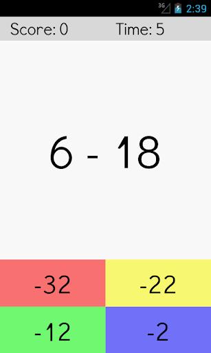 最難的數學遊戲