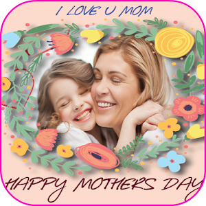 mothers day photo frames hd - Mothers Day Pictures Frames
