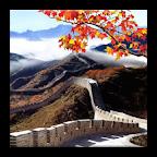 3D Greatwall HD Live Wallpaper