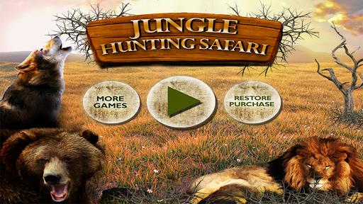叢林狩獵野生動物園