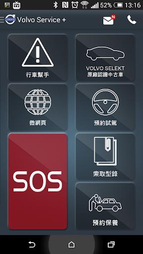 Volvo Service +