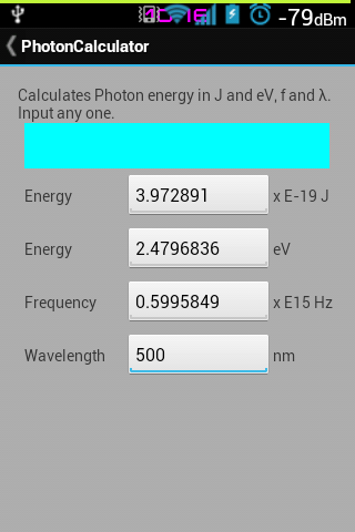 Photon Calculator