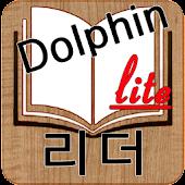 Epub Reader Lite (돌핀 이퍼브 리더)