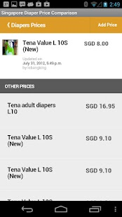 Singapore Diapers Prices - screenshot thumbnail