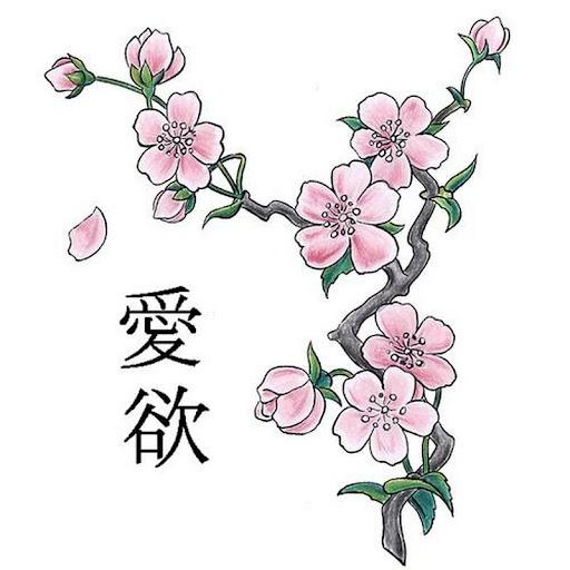 Japanese Tattoo Design V3
