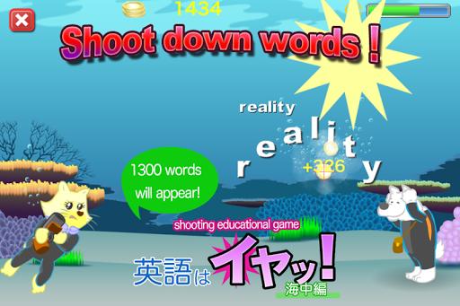 Shoot down words in sea Free