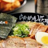 花月嵐拉麵(高雄大魯閣店)