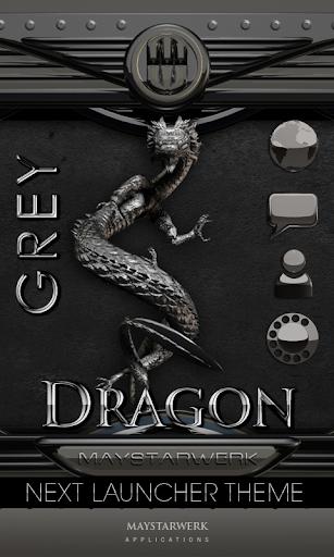 次のテーマ ドラゴン グレーNEXT