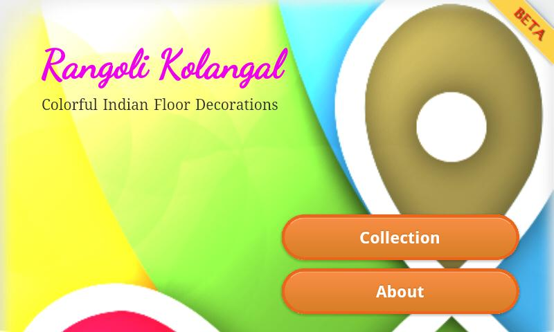 Rangoli Kolangal - screenshot